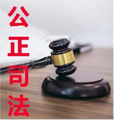滨州律师文集