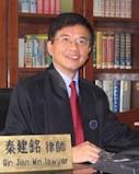 杨浦区律师