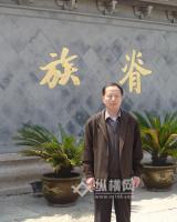 浙江律师任汝平